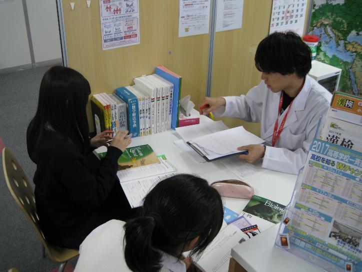 千葉 県立 船橋 芝山 高等 学校