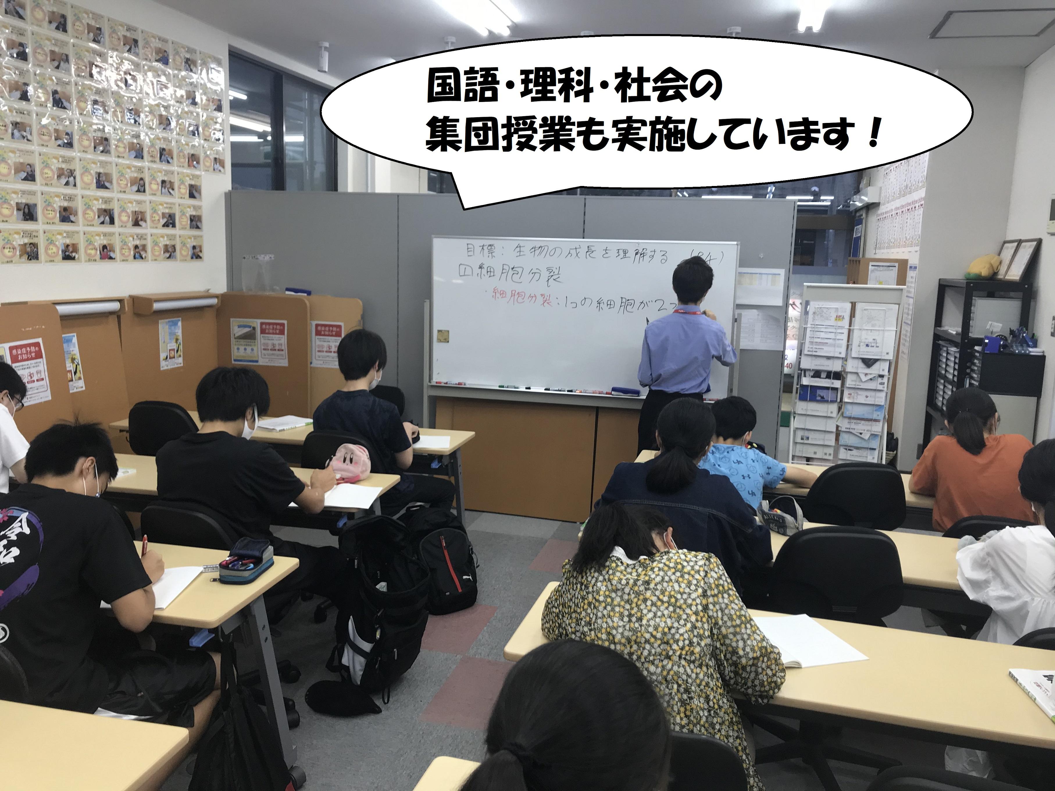 上北台校【スクールIE】 | 個別指導・学習塾 | 東京都東大和市