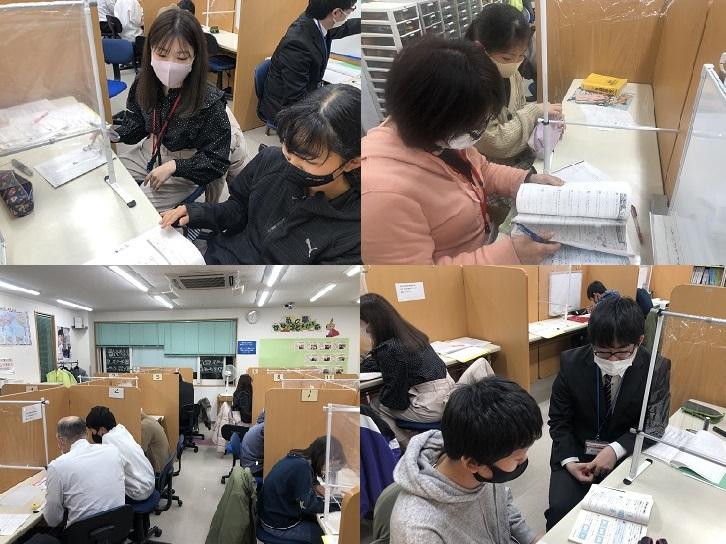 名西校【スクールIE】 | 個別指導・学習塾 | 愛知県西区