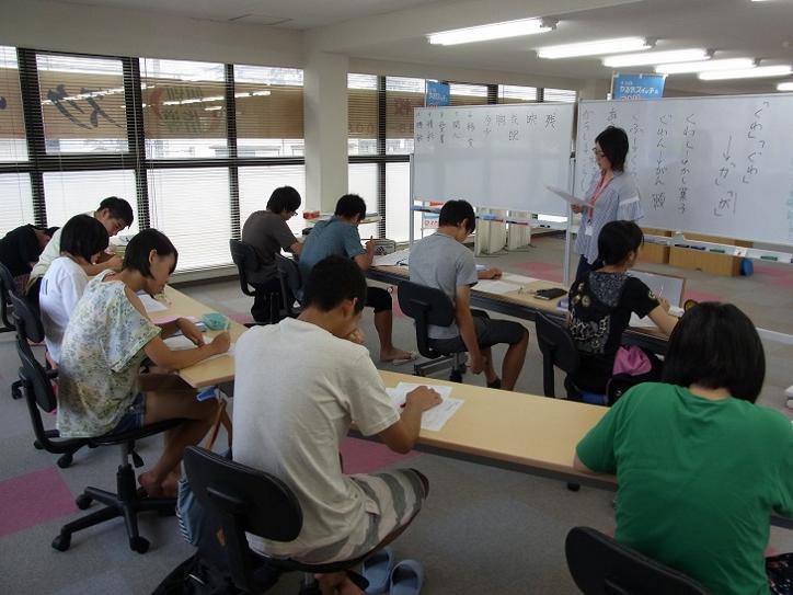 高校 スクール 飛龍 三島